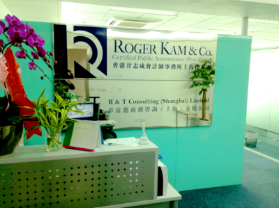 [NW] New office address in Shanghai - rt